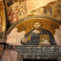 """Interior Basílica de """"San Salvador in Chora"""""""